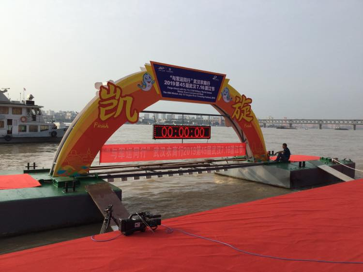 The 2019 Wuhan River Festival Race- What an epic adventure!